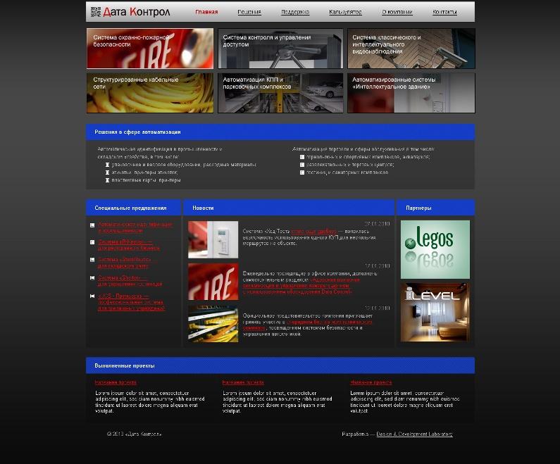 Дизайн сайта-визитки