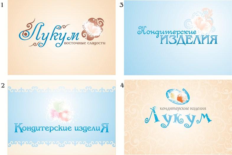 lukumtrade-logo