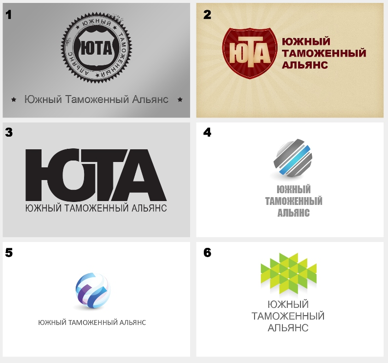 Логотип таможенной компании ЮТА