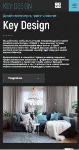 Адаптивная верстка сайта дизайнера Макевичевой