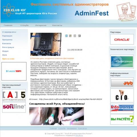 Создание сайта группы АдминФест (Ростов-на-Дону)