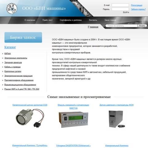 Разработка корпоративного сайта компании БВН-машины (Новочеркасск)