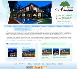 Быстрый дизайн для простого сайта