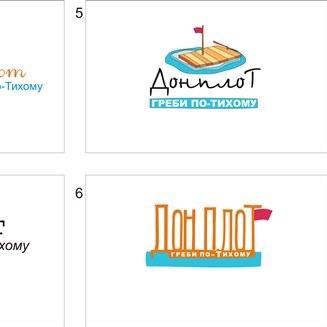 Логотип туристической компании Донплот в Ростове