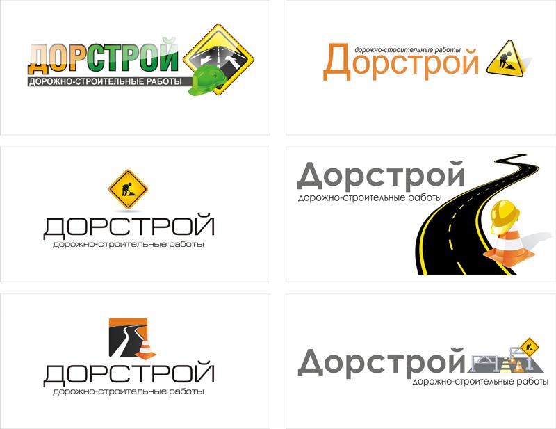 dorstroy-logo