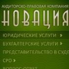 Дизайн сайта в Ростове - Новация