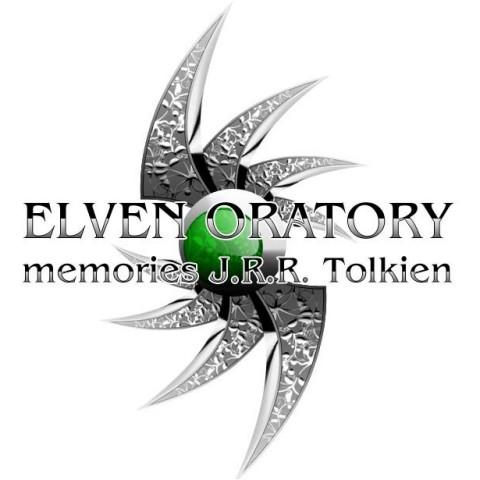 Логотип для форума эльфийской оратории по Толкиену