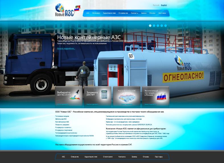 Эксклюзивный веб-сайт для компании в Питере
