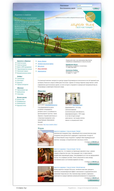 Создание и дизайн сайта Акфель Тау