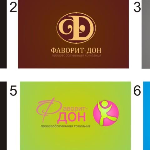 """Логотип производственной компании """"Фаворит Дон"""""""