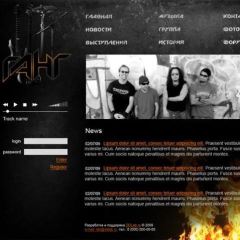 Официальный сайт музыкальной группы GANG