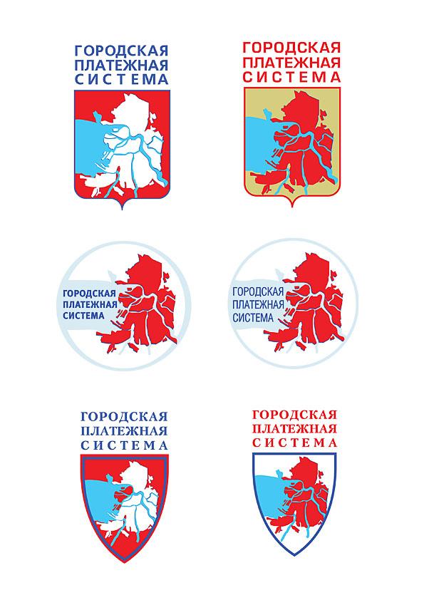 gorodskaya-platezhnaya-systema