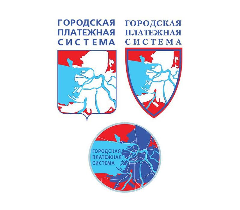 gorodskaya-platezhnaya-systema0