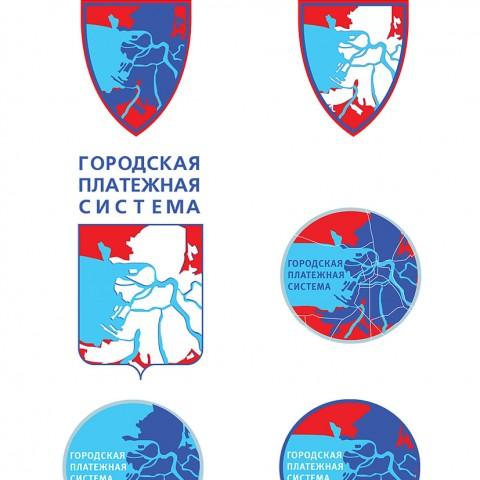 """Дизайн логотипа компании """"Городская Платежная Система"""""""