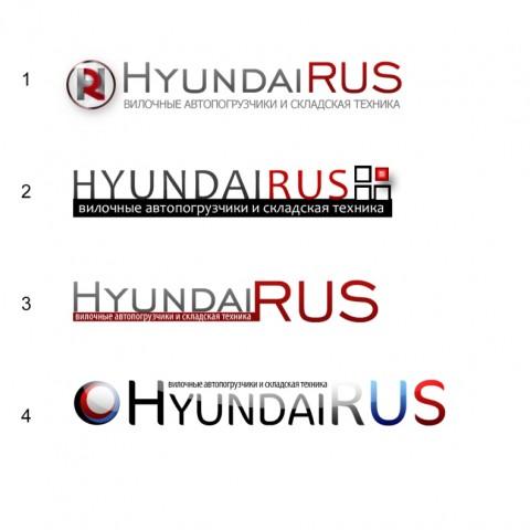 Лого для концерна спецтехники в Москве