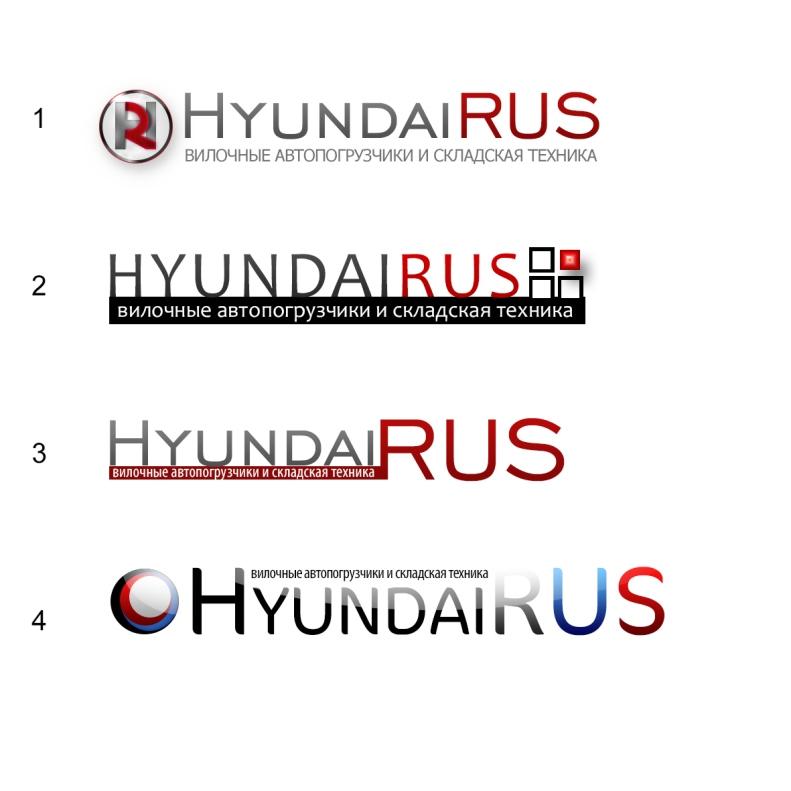 Лого портала Huyndai спецтехники