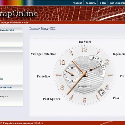 Разработка интернет-магазина Ремешок (Москва)