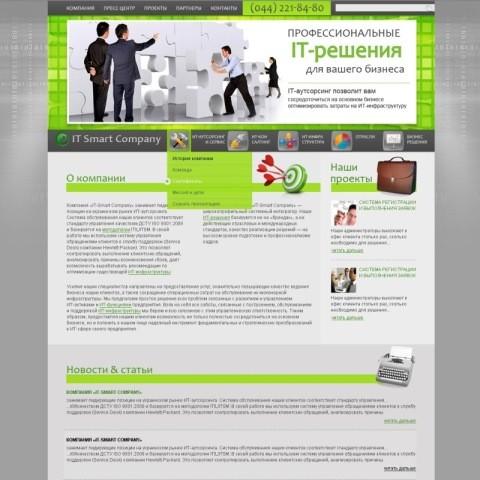 Создание сайта-каталога услуг компании IT Smart Company
