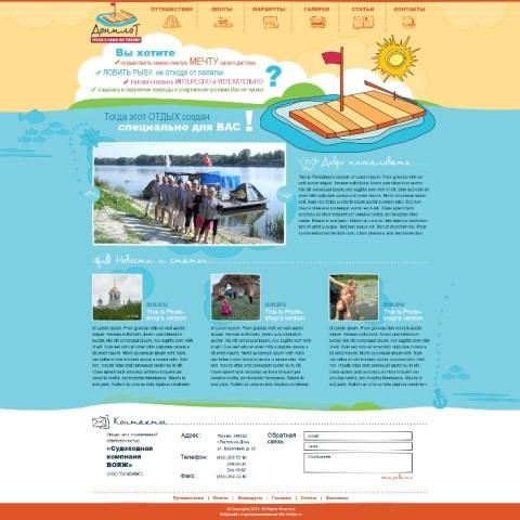 Создание и продвижение сайта компании речного туризма ДонПлот