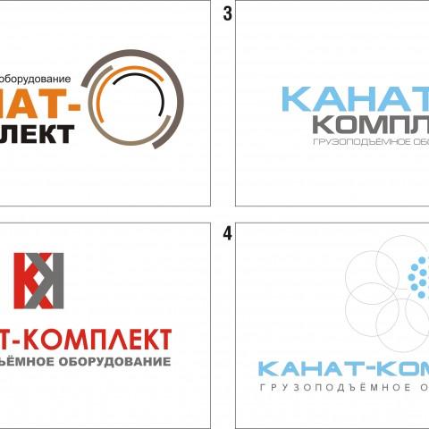 Логотип компании грузоподъемного оборудования Канат-Комплект