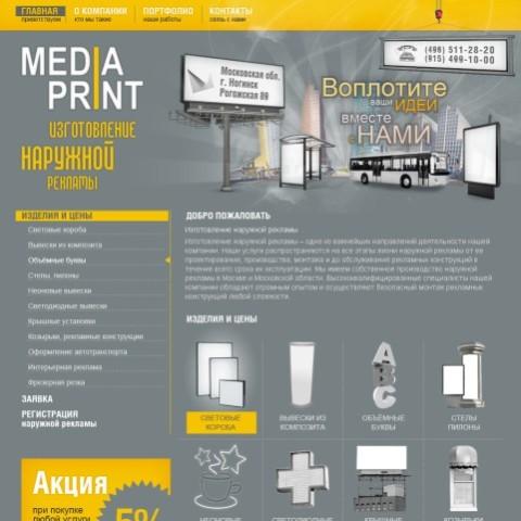 Создание сайтов холдинга Медиа Плюс Москва