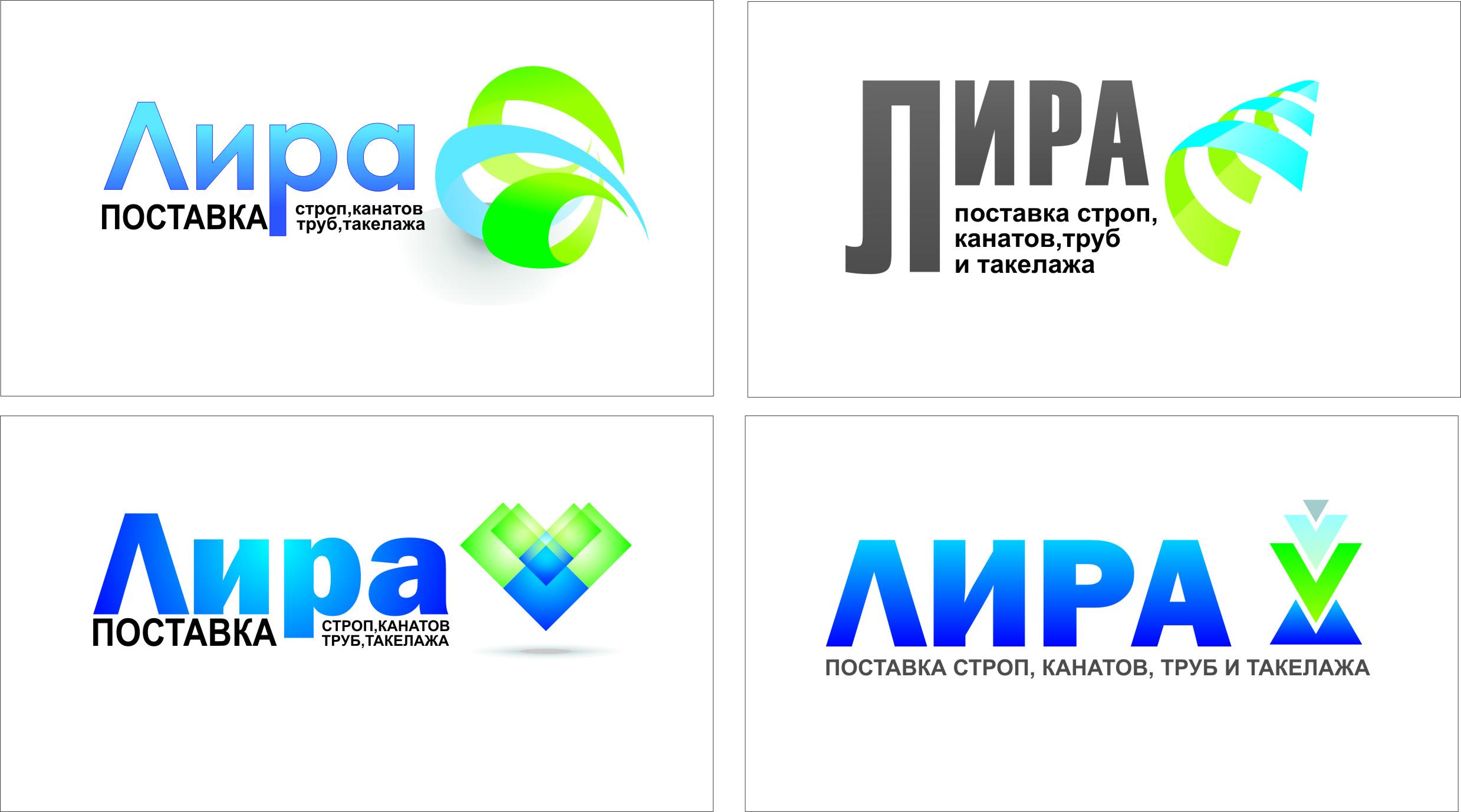 lira-logotip