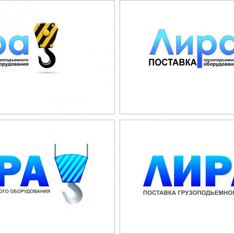 Дизайн логотипа компании Лира в Ростове