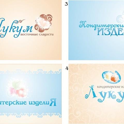 """Разработка логотипа сайта восточных сладостей """"Лукум"""""""