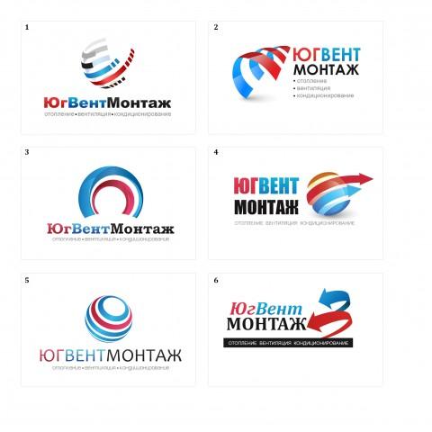 Логотип компании ЮгВентМонтаж