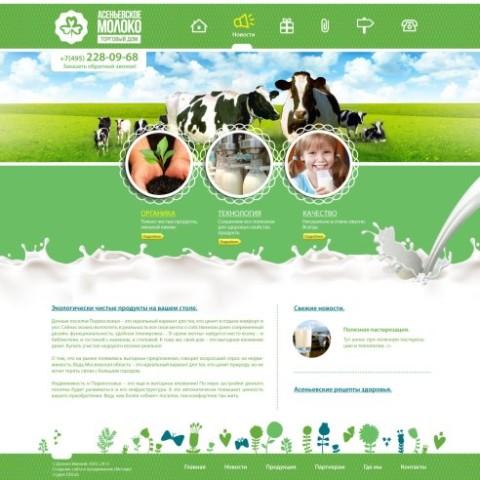 """Создание сайта фермы """"Асеньевское молоко"""""""