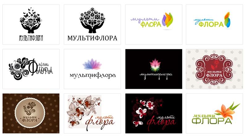multiflora-logo0