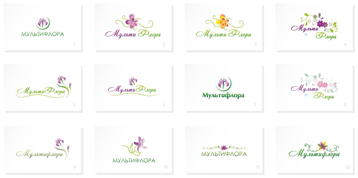 multiflora-logo1