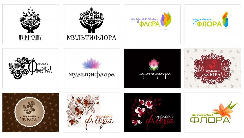 салон цветов названия французские глубокой
