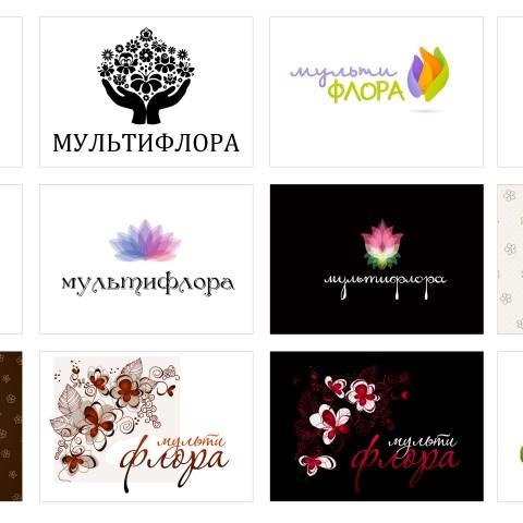 """Дизайн логотипа ростовской компании """"Мультифлора"""""""