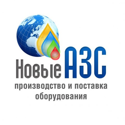 Дизайн логотипа для компании контейнерного оборудования