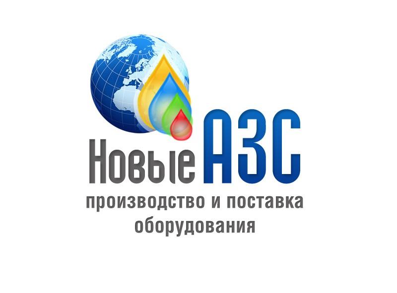 Логотип эмблема контейнерной компании