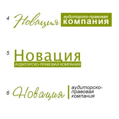 Логотип аудиторско-правовой компании в Ростове