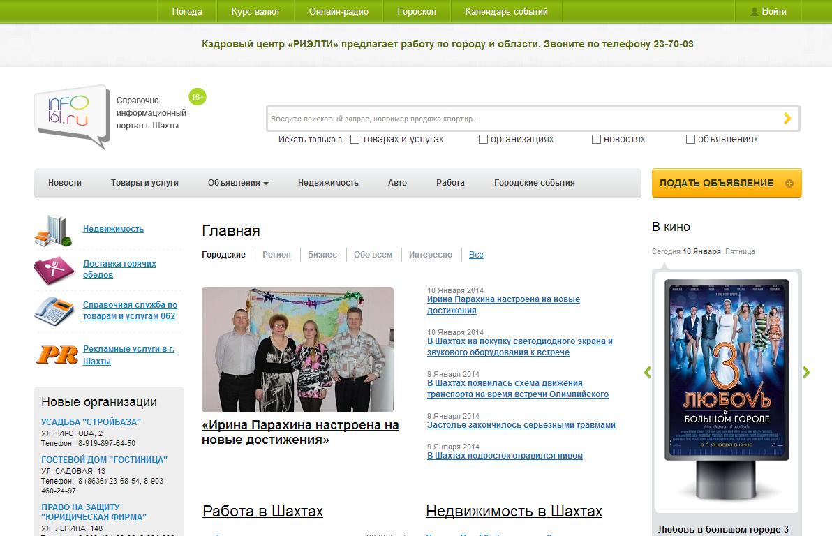 podderzhka-i-sozdanie-sait-info161