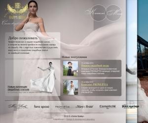 Красивый веб-дизайн для сайта
