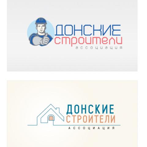 Создание логотипа для Ассоциации Донских строителей