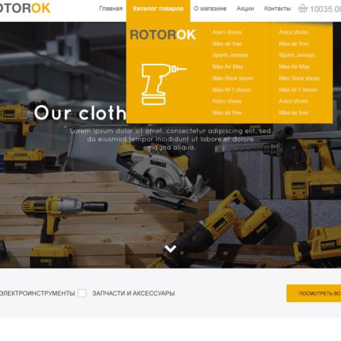 Разработка интернет-магазина электроинструментов Rotorok