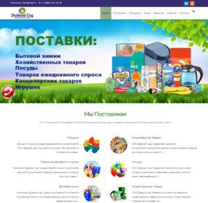 Разработка интернет-представительства на WordPress на коммерческом шаблоне для компании «Дивный сад»