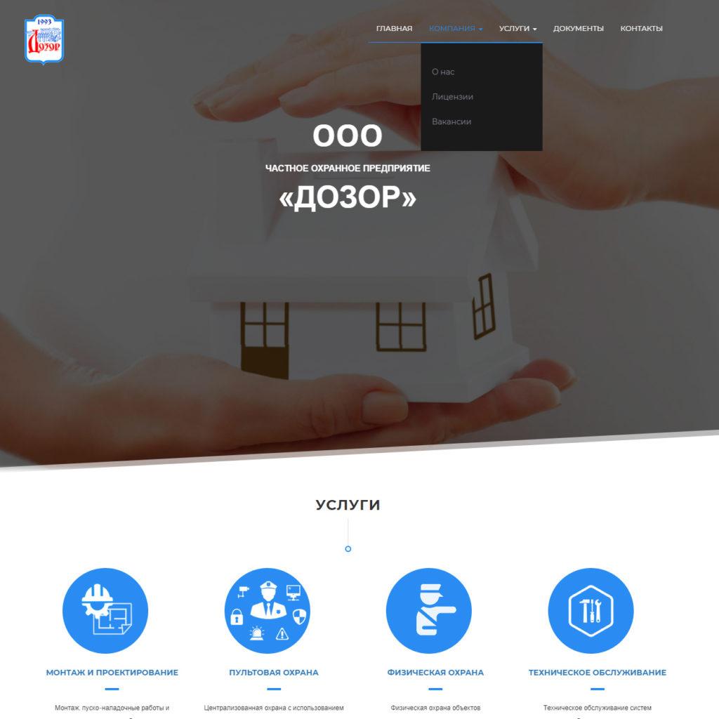 Дизайн создание продвижение сайтов