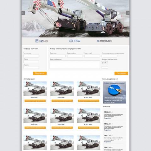 Разработка сайта-каталога спецтехники CTM