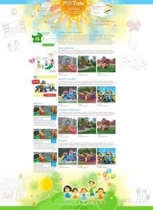 Создание сайта каталога детского игрового и спортивного оборудования в Москве. Создание сайта Москва.