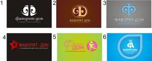 Логотип производственной компании «Фаворит Дон»