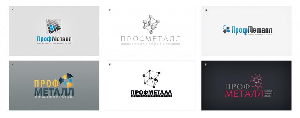 razrabotka_logotipa_prof-metall