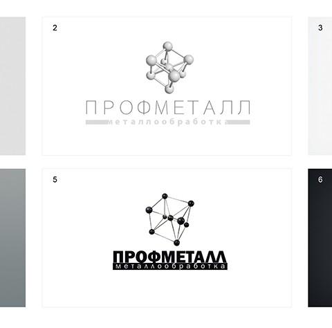 Разработка логотипа для «Донская компания металлообработки»