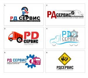 Разработка логотипа для компании РД СЕРВИС