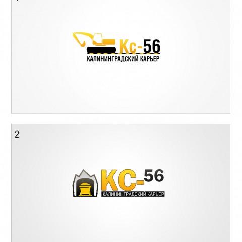 Создание логотипа для компании ООО КС-56